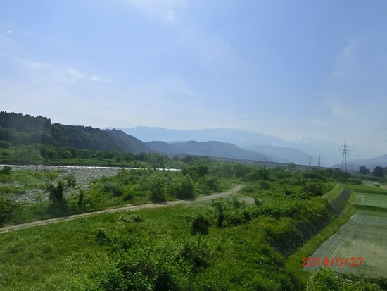 Joganji Kawakamidaki Park