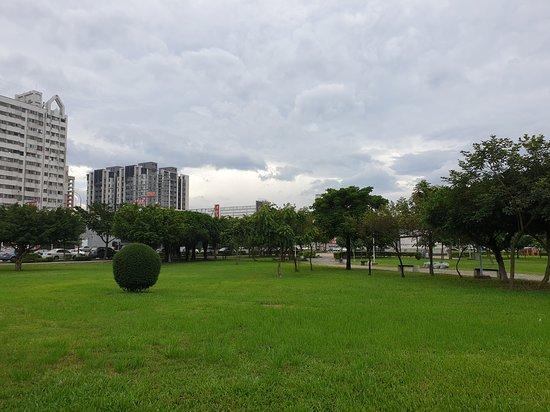 Xinping Park