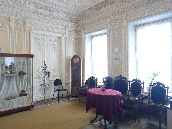 Pavlovsk History Museum