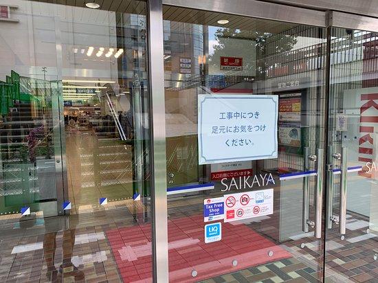 Saikaya Fujisawa