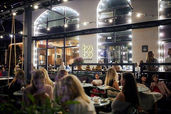 Bobo: Harvest - закрытие летнего сезона (31.08.2019)