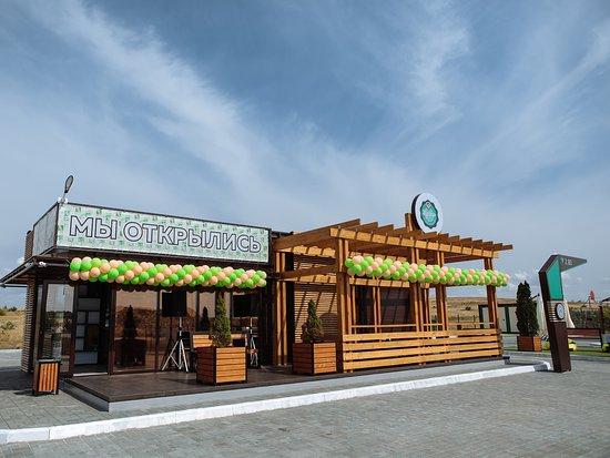 Volgograd Oblast, روسيا: Добро пожаловать в Кухню!