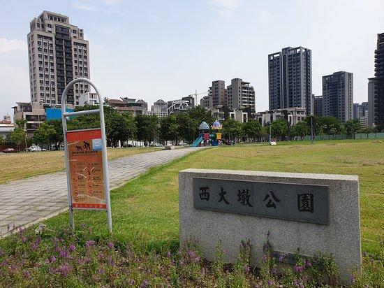 Xidadun Park
