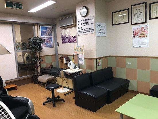 Asahi Onsen