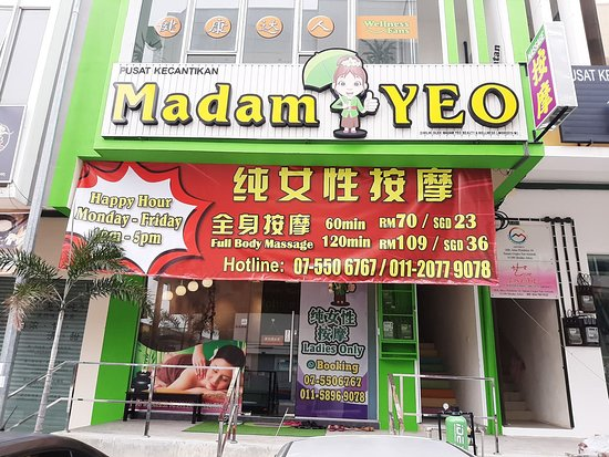Skudai, Malásia: Madam Yeo Massage Centre is one of the best you can find in JB. Our shop is newly renovated in June 2019 so you can be sure that the equipment that we provide are very new and clean. All our therapists are well trained and experienced.  This is an all ladies only centre so only ladies are welcome. Sorry guys! Husbands and boyfriends can enjoy a nice cup of coffee at nearby cafes while the ladies are having a relaxing and rejuvenating session. See you soon!!!