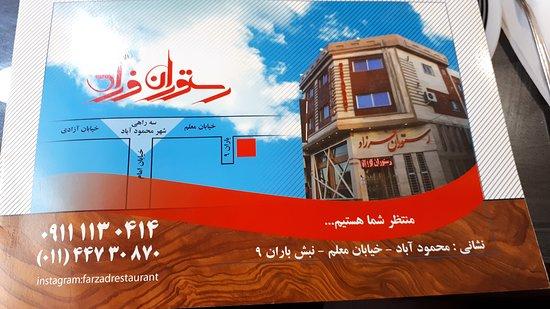 Farzad Restaurant: Platzdecke mit Wegbeschreibung