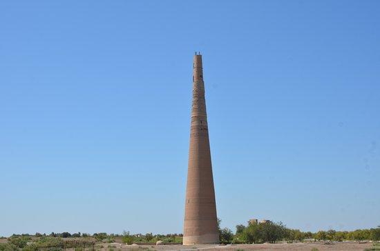 Kutlug Timur Minaret : minareto