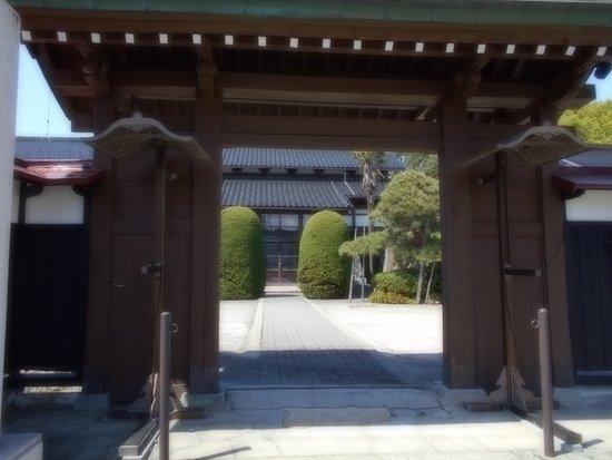 Chiyobo-ji Temple