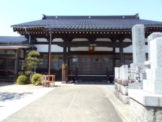 Saishin-ji Temple