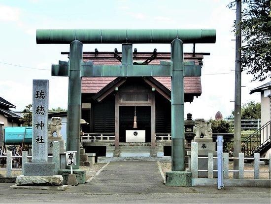Mizuho Shrine