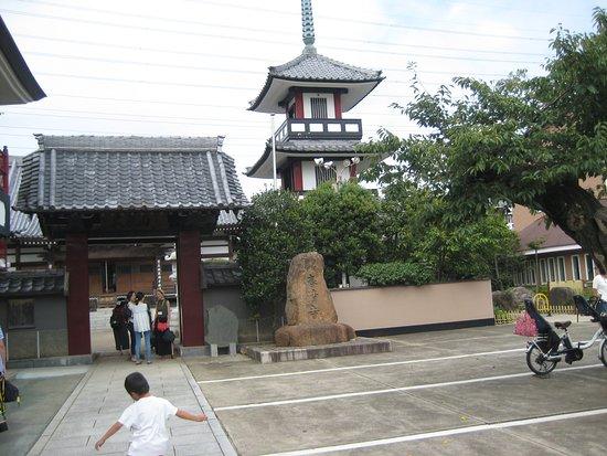 Shunsei-ji Temple