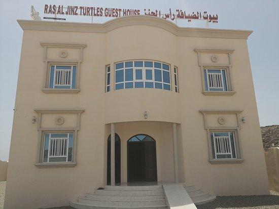 Al Hadd, Oman: http://Ras-Al-Jinz-Turtle-Guest-House-om.book.direct