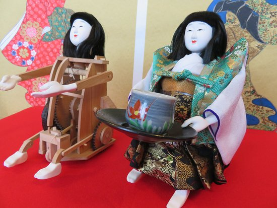 Naka, Japón: Tea serving Karakuri doll