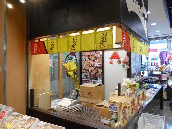 Gurutto Yu, Aomori
