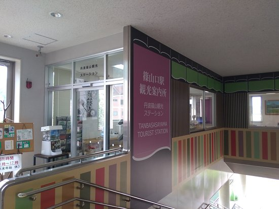 Sasayamaguchi Station Tourist Information Center