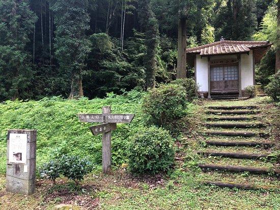 Tomb of Okubo Choan