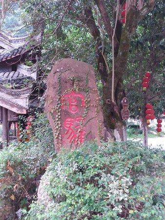 Fuzhou Foto
