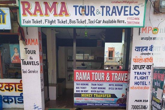 Rama Holidays