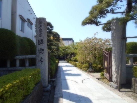 Shoraku-ji