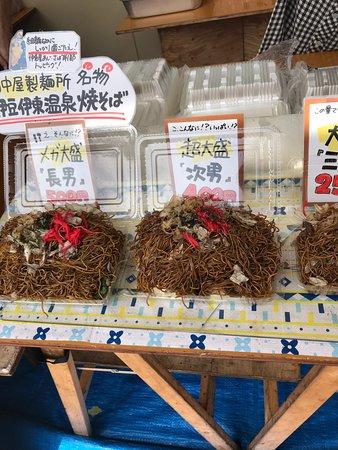 JA Aira Izu Ideyukko Market