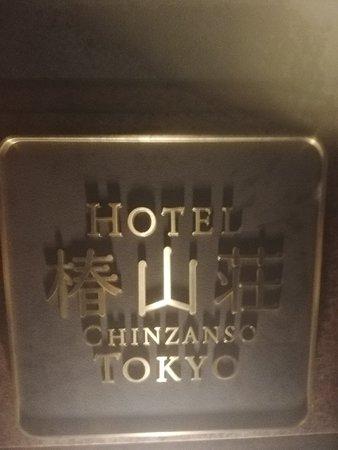 Hotel Chinzanso Tokyo Garden صورة فوتوغرافية