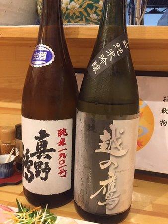 美味しい日本酒 その2
