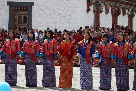 THIMPHU 7天盛大年度节日和不丹西部巡回演出