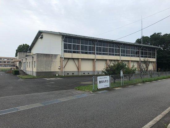 Yonago Miho Gymnastic Hall
