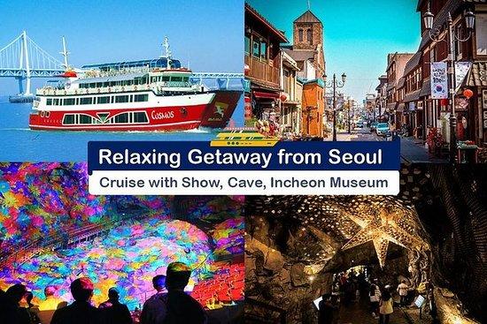 首尔1日休闲度假