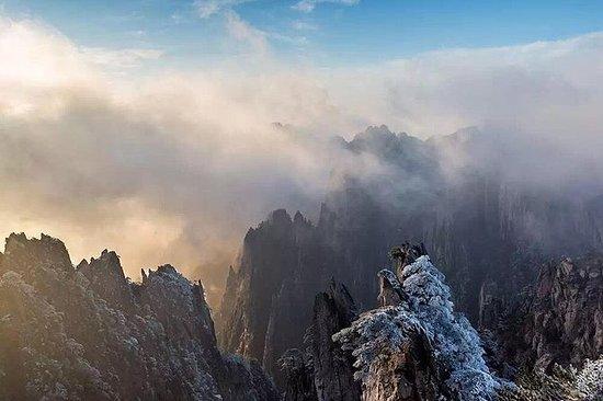 Mountain Huangshan entusiastisk