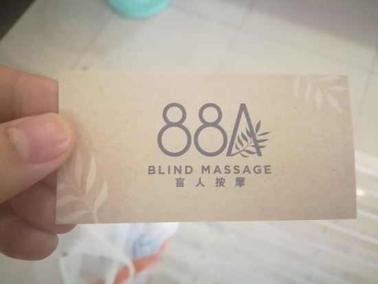 88A Blind Massage