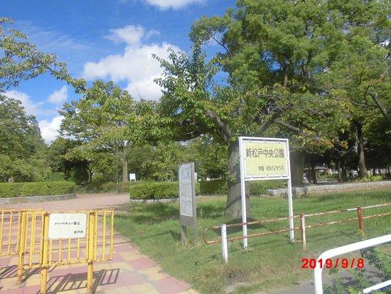 Shin-Matsudo Chuo Park