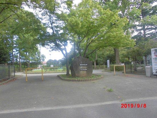 Yokosuka Chuo Park