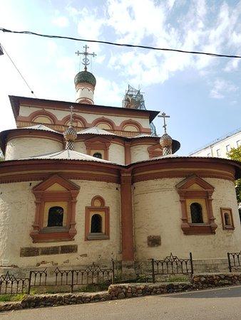 Храм трёх святителей