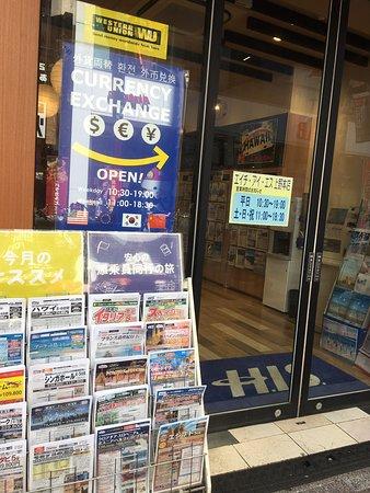 Tokyo Tourist Information Center Ueno Photo