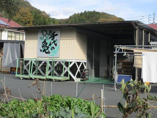 Chiyonokame Brewery