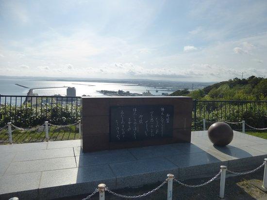 Emperor Showa Gyokokei Monument