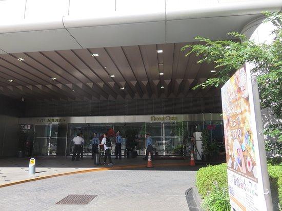 My Dome Osaka: マイドームおおさか