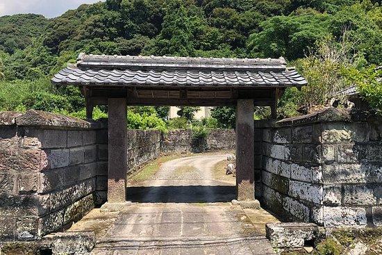 Visita la aldea desconocida de samurai