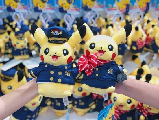 Pokemon Center Singapore