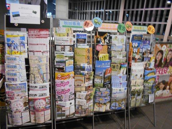 Daisen Tourist Information Center Grand Pole