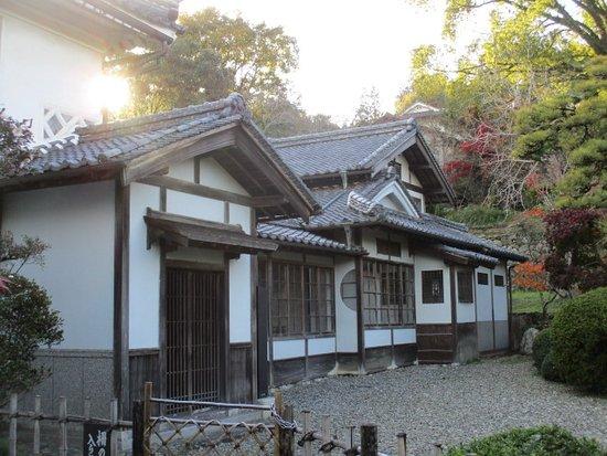Honhaga Family Residence