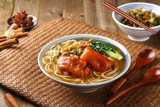 紅燒滷水豬手麵