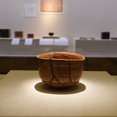 Sanritsu Hattori Museum of Arts