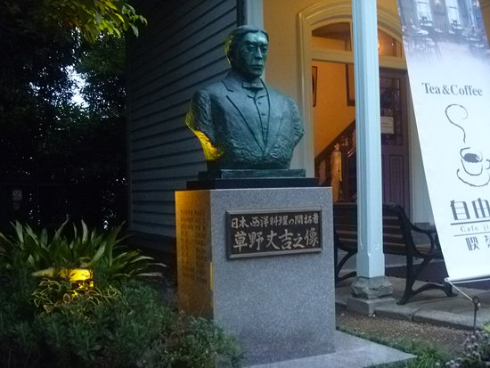 Kusano Jokichi Statue