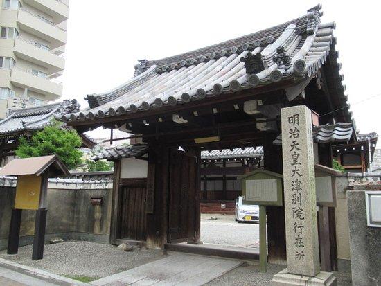 Otsu Betsuin Temple