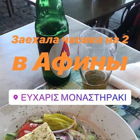 Very tasty 😋