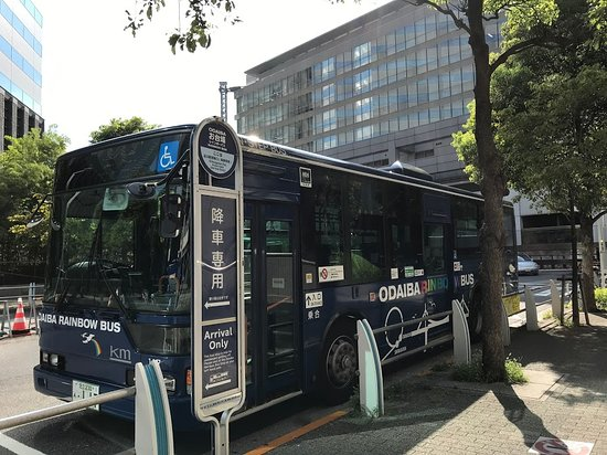 Odaiba Rainbow Bus