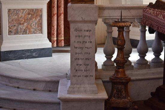 Sinagoga di Pisa: Particolare