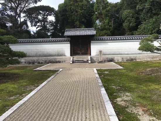 Mausoleum of Emperor Sudo